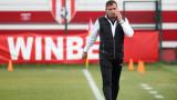 Бруно Акрапович: Трудно е срещу отбори, играещи агресивен и донякъде качествен футбол