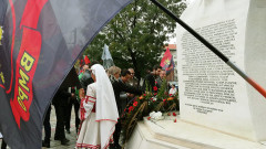 Патриотите от ВМРО: България не е фалшива новина! България е сърцето на Европа!