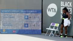 Шелби Роджърс победи Серина Уилямс на четвъртфинал в Лексингтън