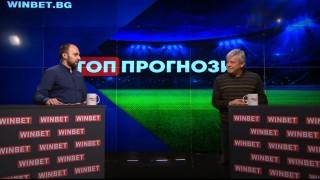 "Емил Спасов и Росен Станчев гости в ""Топ прогнози"""
