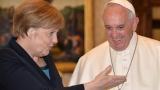 Папата призова Европа да разруши стените и да построи мостове