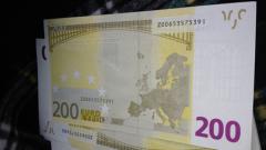 АДФИ провери 20 договора по еврофондовете, в 19 откри нарушения