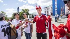 Феновете на Дания и Перу забравиха различията си, ще гледат заедно мача днес