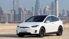 Amazon и GM готвят инвестиция до $2 милиарда в конкурент на Tesla
