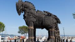Троянският кон може би не е само мит