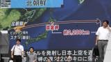Южна Корея отговори на КНДР с изпитание на балистична ракета