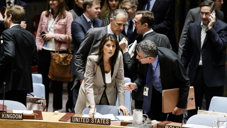 Ники Хейли, бивш посланик на САЩ в ООН, отрече появилите