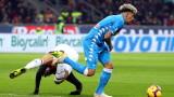 Защитник на Наполи аут до края на сезона