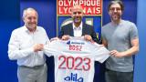 Лион обяви името на новия треньор