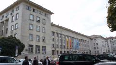 Телефонната палата в София продадена за 22,5 млн. евро