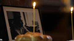 Близки и приятели се сбогуваха с писателя Георги Данаилов