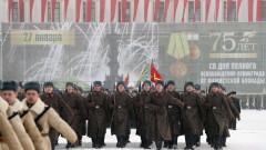 С военен парад Русия отбеляза 75 г. от обсадата на Ленинград