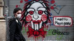 44 жертви на коронавируса в Турция