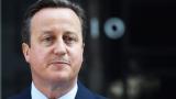 Дейвид Камерън не съжалява за референдума за Брекзит