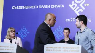 САЩ не искат повече екстрадиция за Желяз Андреев