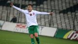 Официално: Тонислав Йорданов подписа с Арда за 3 години