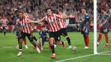 Брентфорд победи Арсенал с 2:0 в първия кръг на Висшата лига