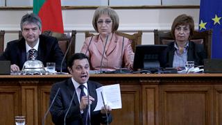 ГЕРБ обещали на РЗС промени в конституцията