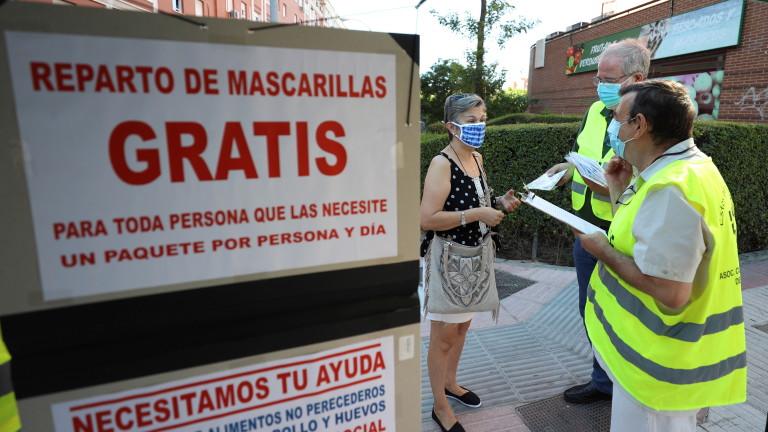 В Мадрид съветват жителите да си останат вкъщи заради над хиляда новозаразени
