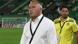 Николай Киров: Финалите са различни от шампионатните срещи