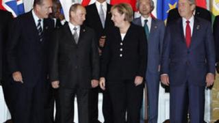 Лидерите на Г8 решиха да намалят с 50% вредните емисии