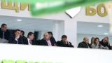 Туркменистан поиска от България съдействие за Азиатските игри