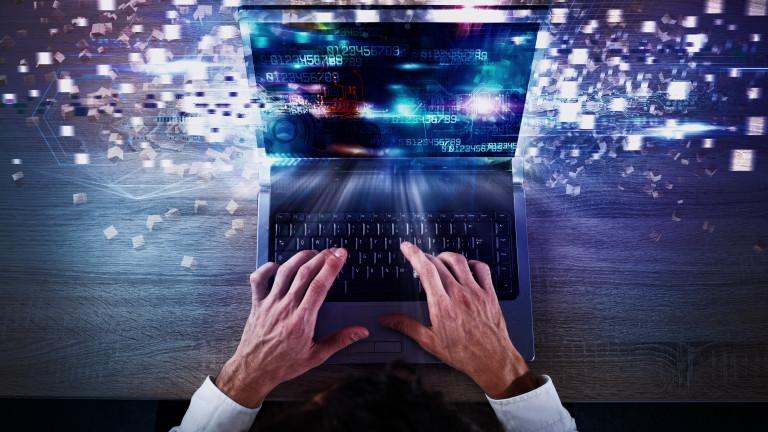 Колко бърз е най-бързият интернет в света