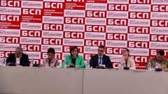 В БСП одобриха листите си за предсрочните избори