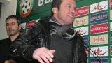 Матеус: Ще помогна на България