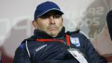Треньорът на Созопол: ЦСКА нямаше да съществува без тази публика