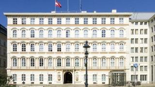 Властите в Австрия се отказаха от строежа на антитерористични стени около ведомствата