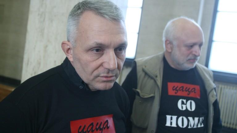 С флашмоб искат оставката на Цацаров