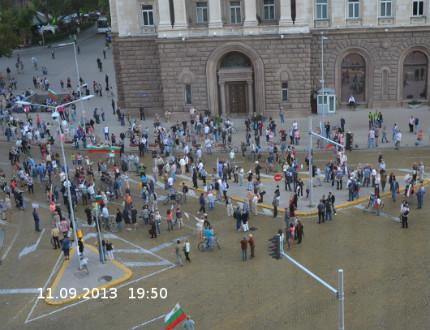 90-ият протест отдаде почит на Георги Марков и на жертвите от 11 септември
