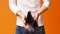 С 14.3% нарастват необслужваните заеми, дадени от фирмите за бързи кредити