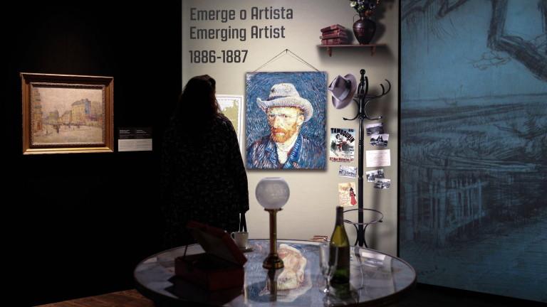 Холандски музей съобщи, че тази нощ е била открадната картина
