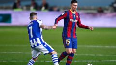 Рома отправи оферта за защитник на Барселона