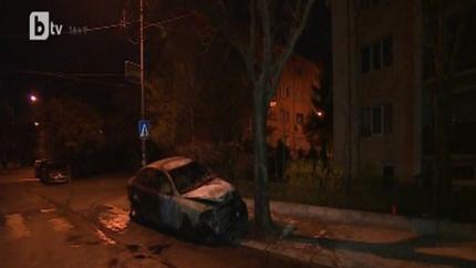 Отново запалиха колата на Генка Шикерова