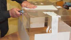 ГЕРБ печелят частичните избори за кметове в две села