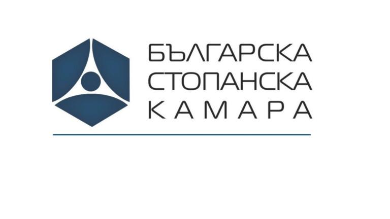 Българската стопанска камара (БСК)се обявява против философията на проекта на