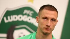 Антон Недялков: Лудогорец играе в сгъстен цикъл вече няколко години