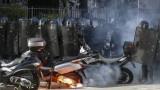 Реформите на Макрон доведоха до протести във Франция