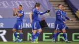 Лестър победи Манчестър Юнайтед с 3:1 за ФА Къп