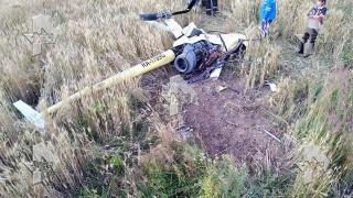 Хеликоптер се разби в Подмосковието. Загина руски авио ас