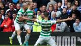 Селтик победи Рейнджърс в голямото дерби на Шотландия