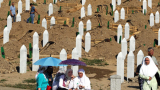 Арестуваха 12 босненски сърби за престъпления срещу човечеството