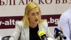 """АБВ готви жалба до Административния съд заради """"гавра с обществото"""" на """"Булгартрансгаз"""""""