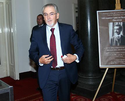 Борисов доказа, че е в тежка зависимост от Цветанов, обяви ДПС