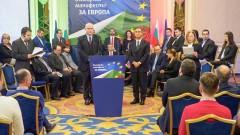 """Дясноцентристки формации приеха """"Български манифест за Европа"""""""