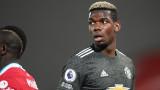 Пол Погба се е извинил за пропуска си срещу Ливърпул
