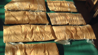 """37 кг хероин задържаха на пункта """"Лесово"""""""